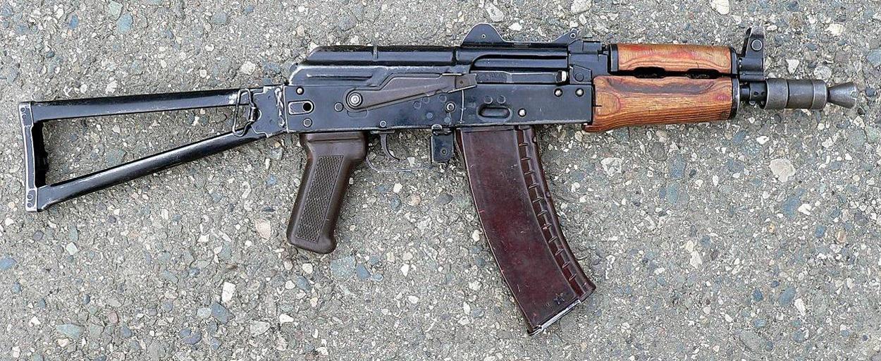 Aks-74u(1)