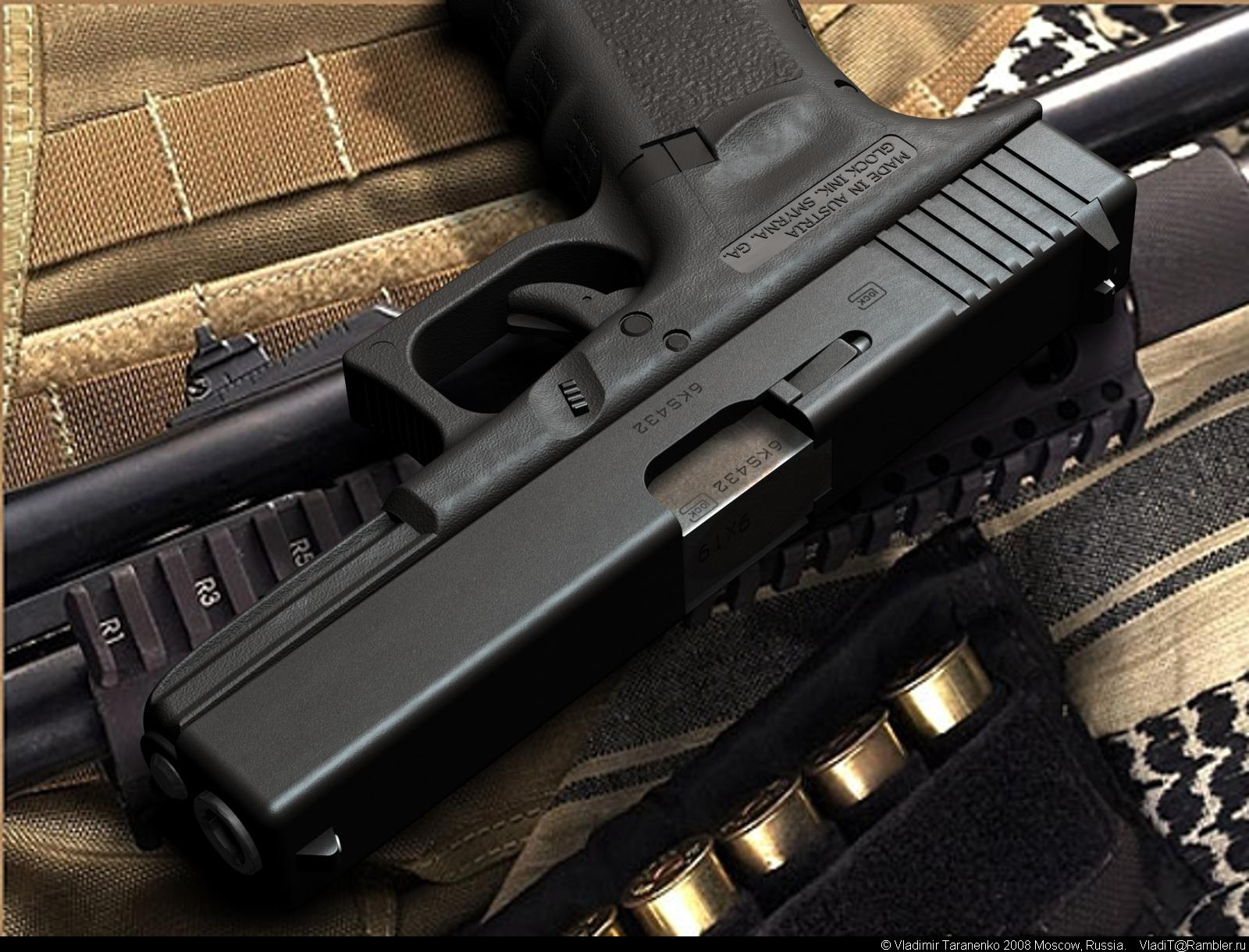Glock 23 Wallpaper