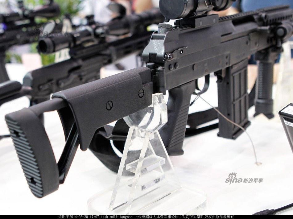 Китайская штурмовая винтовка Тип 81