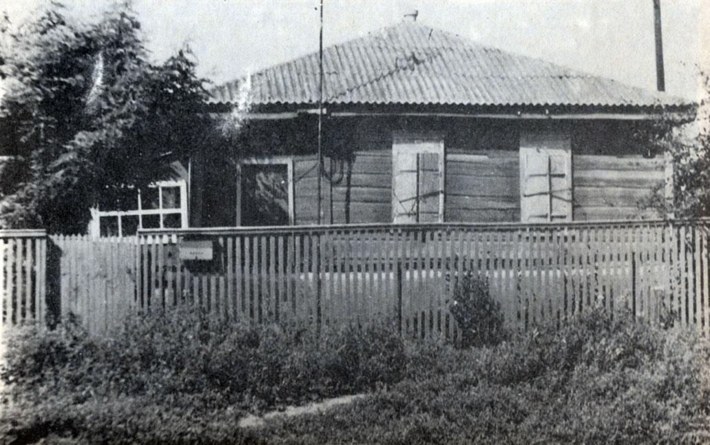Родной дом Фёдора Васильевича Токарева