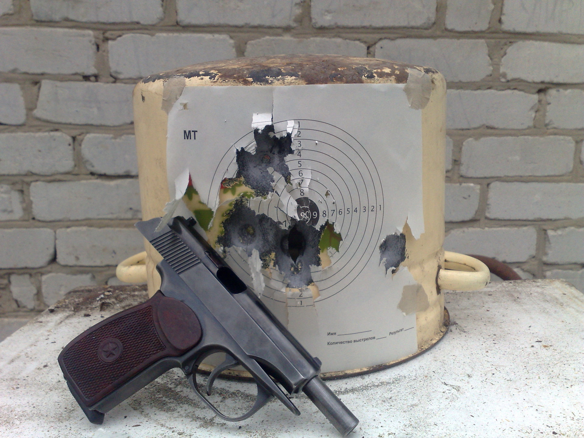 Пистолет MP-79-9TM фото