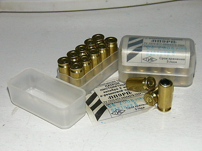 9 мм патрон для травматического оружия