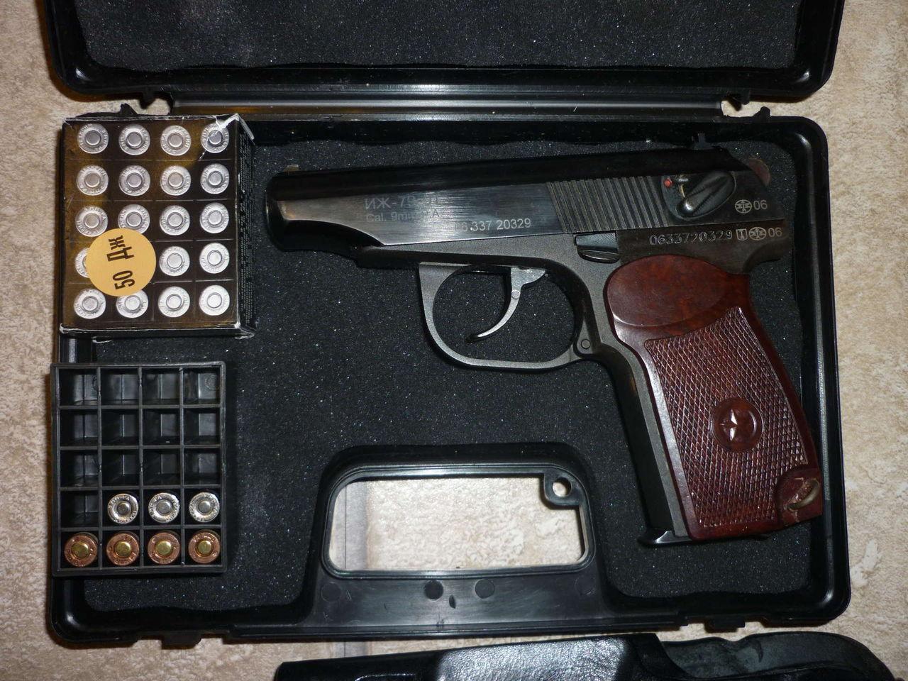 """Пистолет ИЖ-79-9Т """"Макарыч"""""""