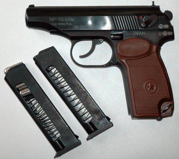 Пистолет MP-79-9TM
