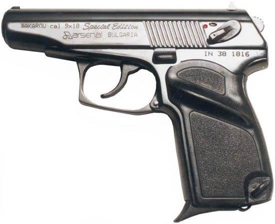 Arsenal P-M01 - Болгария