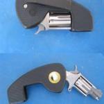 Брелок - пистолет