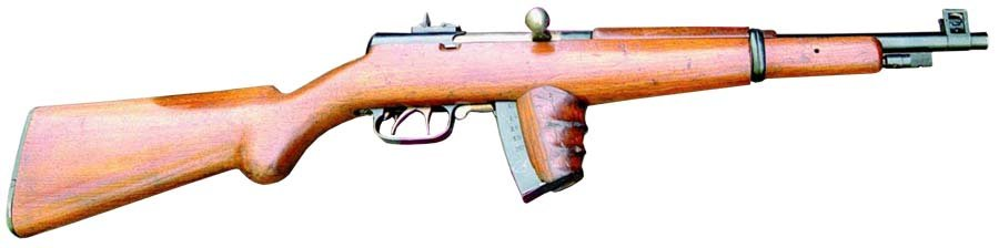 Пистолет-пулемёт Токарева ППТ (СССР. 1927 год)