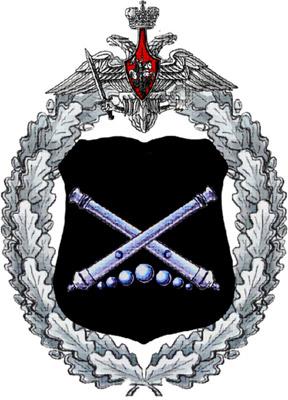 GRAU_Big_Emblem