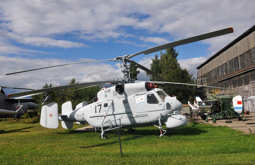 Ка-25ПЛ фото