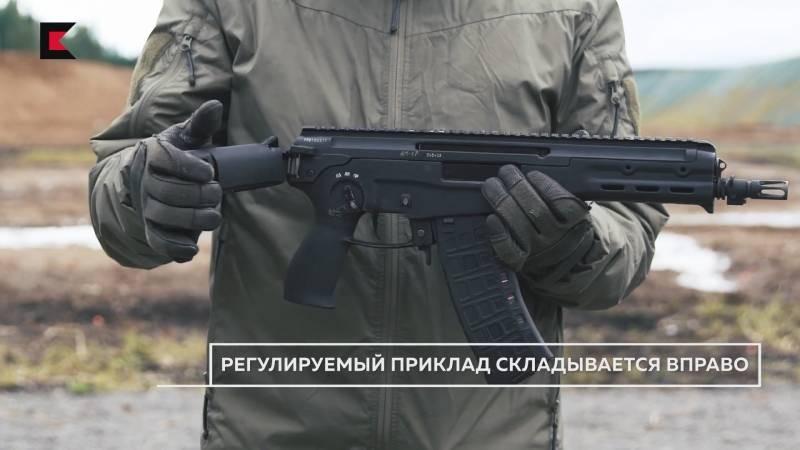 АМБ-17 фото